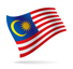 Cheap calls to Malaysia