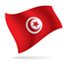 Cheap calls to Tunisia