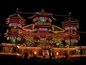 Worldwide Holidays: Ghost Festival of Taiwan - Keelung Image Credit: Bigmorr for Wikimedia Commons